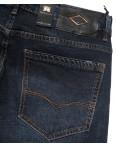 8233 Fhous джинсы мужские полубатальные синие осенние стрейчевые (32-38, 8 ед.): артикул 1102382