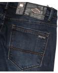 8232 Fhous джинсы мужские синие осенние стрейчевые (29-38, 8 ед.): артикул 1102384