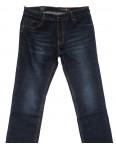 8231 Fhous джинсы мужские полубатальные синие осенние стрейчевые (32-42, 8 ед.): артикул 1102383