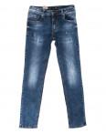 9397 God Baron джинсы мужские синие осенние стрейчевые (29-38, 8 ед.): артикул 1102623