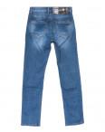 6920 Pagalee Джинсы мужские синие весенние стрейчевые (31-38, 8 ед.): артикул 1102664