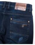 3712 Bigboss джинсы мужские синие молодежные весенние стрейчевые (28-36, 8 ед.): артикул 1102693