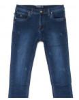 3565 Bagrbo джинсы мужские синие молодежные с царапками на флисе зимние стрейчевые (28-36, 8 ед.): артикул 1102718