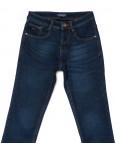 2099 Dsouaviet джинсы мужские синие на флисе зимние стрейчевые (29-38, 8 ед.): артикул 1103083