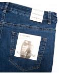 0327 Forest Jeans американка батальная синяя весенняя стрейчевая (30-36, 6 ед.): артикул 1103107-1