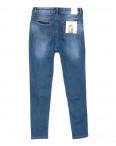 0321 Forest Jeans американка батальная синяя весенняя стрейчевая (31-38, 6 ед.): артикул 1103111-1