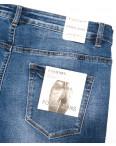 0329 Forest Jeans джинсы женские батальные синие весенние стрейчевые (31-38, 6 ед.): артикул 1103114-1