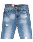 9901-3 R Relucky джинсы мужские с царапками голубые весенние стрейчевые (29-38, 8 ед.): артикул 1103200