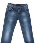 9343 God Baron джинсы мужские синие весенние стрейчевые (29-36, 8 ед.): артикул 1103328
