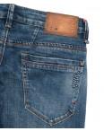 19123 Star King джинсы мужские синие весенние стрейчевые (29-36, 7 ед.): артикул 1103333