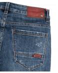 19122 Star King джинсы мужские синие весенние стрейчевые (29-34, 8 ед.): артикул 1103334