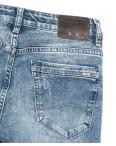 19117 Star King джинсы мужские синие весенние стрейчевые (29-34, 8 ед.): артикул 1103336