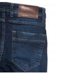 6309 Fashion Red джинсы мужские с царапками синие весенние стрейчевые (29-36, 8 ед.): артикул 1103340