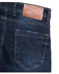 6310 Destry джинсы мужские с царапками синие весенние стрейчевые (29-36, 8 ед.): артикул 1103342