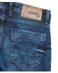 6148 Redcode джинсы мужские с царапками синие весенние стрейчевые (29-36, 8 ед.): артикул 1103343