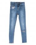3643 New jeans джинсы женские зауженные синие весенние стрейчевые (25-30, 6 ед.): артикул 1103361