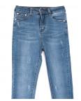 3621 New jeans джинсы женские зауженные синие весенние стрейчевые (25-30, 6 ед.): артикул 1103362