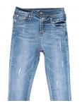3623 New jeans джинсы женские зауженные синие весенние стрейчевые (25-30, 6 ед.): артикул 1103363