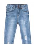 3622 New jeans джинсы женские зауженные синие весенние стрейчевые (25-30, 6 ед.): артикул 1103368