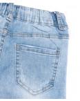 3646 New jeans джинсы женские зауженные синие весенние стрейчевые (25-30, 6 ед.): артикул 1103369