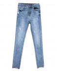 3640 New jeans джинсы женские зауженные синие весенние стрейчевые (25-30, 6 ед.): артикул 1103373