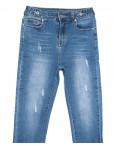 3573 New jeans джинсы женские зауженные синие весенние стрейчевые (25-30, 6 ед.): артикул 1103374