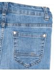 3658 New jeans джинсы женские зауженные синие весенние стрейчевые (25-30, 6 ед.): артикул 1103375