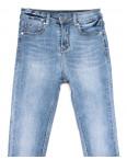 3647 New jeans джинсы женские зауженные синие весенние стрейчевые (25-30, 6 ед.): артикул 1103377