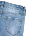 3575 New jeans джинсы женские зауженные синие весенние стрейчевые (25-30, 6 ед.): артикул 1103379