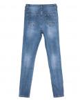 3657 New jeans джинсы женские зауженные синие весенние стрейчевые (25-30, 6 ед.): артикул 1103380