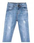 3638 New jeans джинсы женские зауженные синие весенние стрейчевые (25-30, 6 ед.): артикул 1103381