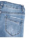 3645 New jeans джинсы женские зауженные синие весенние стрейчевые (25-30, 6 ед.): артикул 1103382