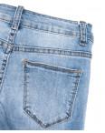 3667 New jeans джинсы женские зауженные синие весенние стрейчевые (25-30, 6 ед.): артикул 1103383