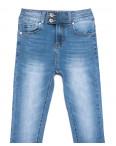 3656 New jeans джинсы женские зауженные синие весенние стрейчевые (25-30, 6 ед.): артикул 1103384