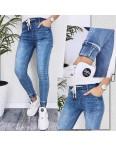 3664 New jeans джинсы женские джоггеры синие весенние стрейчевые (25-30, 6 ед.): артикул 1103388