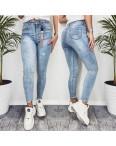 3644 New jeans джинсы женские зауженные голубые весенние стрейчевые (25-30, 6 ед.): артикул 1103372