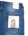 0320 Forest Jeans американка батальная синяя весенняя стрейчевая (30-36, 6 ед.): артикул 1103545