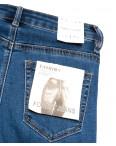 0359 Forest Jeans американка стильная весенняя стрейчевая (25-30, 6 ед.): артикул 1103559