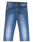 8212 Mr.King джинсы мужские батальные синие весенние стрейчевые (31-38, 8 ед.): артикул 1103568