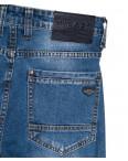 6225 Die Ser джинсы мужские батальные синие весенние коттоновые (31-38, 8 ед.): артикул 1103580