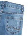 3668 New jeans джинсы женские зауженные синие весенние стрейчевые (25-30, 6 ед.): артикул 1103723