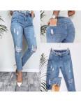 3617 New jeans мом стильный синий весенний коттоновый (25-30, 6 ед.): артикул 1103398