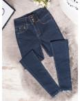 0934 dark blue Woox американка синяя весенняя стрейчевая (25-31, 7 ед.): артикул 1103776