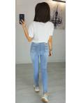 3666 New jeans джинсы женские зауженные голубые весенние стрейчевые (25-30, 6 ед.): артикул 1103376