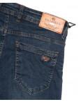 0650 Redmoon джинсы мужские синие весенние стрейчевые (31-38, 6 ед.): артикул 1103888