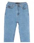 8833-4 А Relucky американка синяя весенняя стрейчевая (25-30, 6 ед.): артикул 1104423