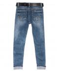 6100 Dmarks джинсы женские зауженные синие весенние стрейчевые (25-30, 6 ед.): артикул 1104752