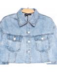 9106 Saint Wish куртка короткая джинсовая женская синяя весенняя коттоновая (ХS-XL, 5 ед.): артикул 1104863