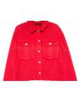 9020-4 Saint Wish куртка джинсовая женская красная весенняя коттоновая (ХS-XL, 5 ед.): артикул 1104872