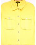9020-5 Saint Wish куртка джинсовая женская желтая весенняя коттоновая (ХS-XL, 5 ед.): артикул 1104878